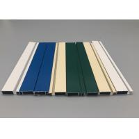 Buy cheap Customized Powder Coated Aluminum Extruded ProductsAlloy 6063 T4 ISO Certification product