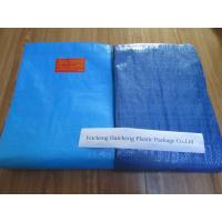 Buy cheap colored polyethylene plastic sheet product