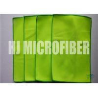 Olive Green Factory Direct Microfiber 80% polyester and 20% polyamide Duster With Good Air Permeability SGS