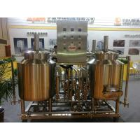 Buy cheap small beer brewery equipment mini beer brewing micro making machine for home product
