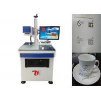 Buy cheap Ceramics Co2 Laser Marking Machine 20khz-100khz With Air Cooling product