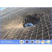Buy cheap Rockfall Barrier  high-tensile chain link Rockfall protection Slope Stabilisation wire mesh product