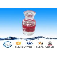 Buy cheap SGS Cationic activated-adsorbent colorless or light yellow colloid Poly Dadmac , poly diallyldimethylammonium product