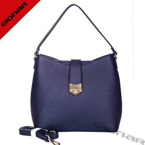 Buy cheap Stylish Ladies Leather Handbags product