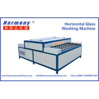 Buy cheap Horizontal Glass Washing Machine for Double Glass Production product