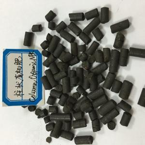 Buy cheap Humic Acid npk 16-0-1 organic granular fertilizer product