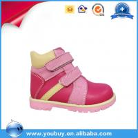 Buy cheap Cheap Kids Orthopedic Shoes,Kids Casual Footwear product
