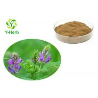 Buy cheap Pure Alfalfa Hay Powder 10:1 50:1 100:1 Bulk Organic Alfalfa Grass Extract Powder product