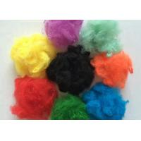 China dope dyed colors PSF recycled grade polyester fiber for yarn spinning on sale