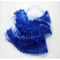 Buy cheap Grade AAA PSF Polyester Staple Fiber 1.5Dx38MM Good Fastness Anti - Static product