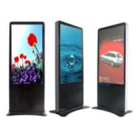 Buy cheap shopping center elevator floor standing lcd display for advertising product