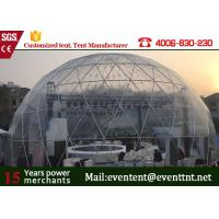 """Buy cheap """"Large beautiful dome marquee of 30 meters diameter for carnival  """" from Wholesalers"""