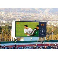 Buy cheap P16 Outdoor Led Perimeter Display Screens For Sports Stadium product