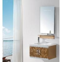 Buy cheap Colorful Metal Bathroom Cabinet (MZ0601) product