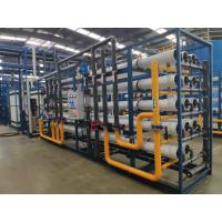 Buy cheap 20T/H Industrial RO Pure Water Treatment Systems For Drinks And Alcohol product