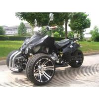Buy cheap 250cc Water Cooled Racing Tricycle product