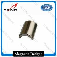 Buy cheap Powerful NdFeB Neodymium Arc Magnets Custom Size For Magnetic Coupling product