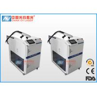 Buy cheap 100 Watt Tyre Mould Laser Cleaning System For Removal Rust Stain product