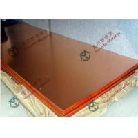 Buy cheap T2 C1100 C1011 C1020 Copper Alloy Sheet / Plate with 0.2mm - 100mm Thickness , ISO Certificate product
