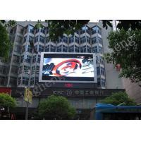 China Vivid Video Outdoor LED Advertising Screens High Contrast Rate Up To 5000 / 1 on sale