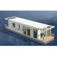 Buy cheap Floating House,Floating Villa product
