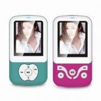 Buy cheap MP4 Players with 1.8-inch TFT 160 x 128 Dot Matrix 65K Color Screen, FM and Video Recorder product