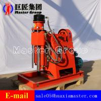 Buy cheap China ZLJ350 Grouting Recommencement Drilling   Machine  For  Sale product