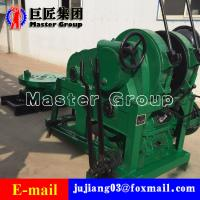 Buy cheap SPJ-1000 drilling rig water well mill deep water well drilling rig 1000meters for sale product