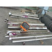 China Inconel 600 Forged Forging Round Bar Hollow Bars(UNS N06600,2.4816,Alloy 600,inconel600) on sale
