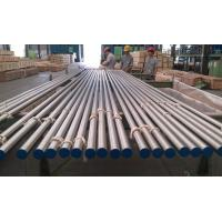 Buy cheap Anti - Corrosion Inconel Tubing, Alloy 718 tube , SAE AMS 5589 / 5590 DIN 17751 product