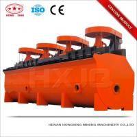 Buy cheap Mining copper ore flotation machine manganese from wholesalers