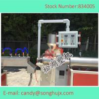 Buy cheap PVC coated Square locked Flexible metal tubing making machine product