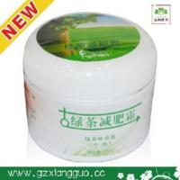 Buy cheap Green Tea Slimming&Weight Loss Cream product