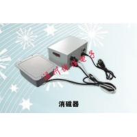 Buy cheap Magnetic sound decoder soft label product