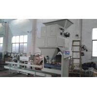 Buy cheap Auto Feed / Wood Pellet Bagging Machine With Electric Control Cabinet product