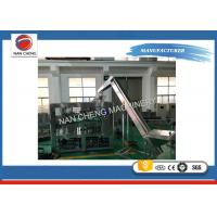 Buy cheap Washing Labeling Capping Machine Glass Bottle Filling Machine for Beer product