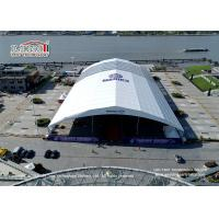 Buy cheap High quality cheap price large clear span polygon aluminum and PVC tent, polygon frame structure sport tent product