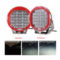 Buy cheap Waterproof IP68 9 inch 96w led work light kit for 4WD and heavy-duty truck product