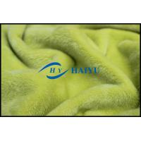 Quality 0.5mm-1mm twill super soft warp knitting fabric home fabric wool fabric for sale