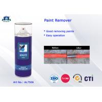Buy cheap 400ml / 1L Canned Paint Remover Aerosol Spray for Machinery Maintaining and Decoration Industry product