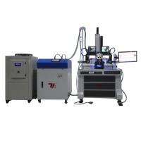 Buy cheap High Precision Laser Solder Stainless Steel Welding Machine With Cooling System product