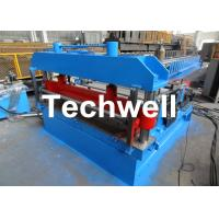 China 0.2 - 2.0 * 1300mm Simple Steel Coil Slitting Cutting Machine With 0 - 30m/min Speed on sale