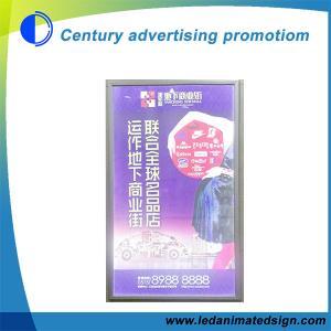 China RGB led light box on sale