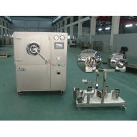 Buy cheap Interchangeable Pan Capsule Coating Machine , Safe Pharmaceutical Lab Equipment product