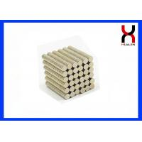 Buy cheap Nickel Coated Neodymium NdFeB Disc Magnet N42 Strong Power Customized Size product