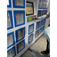 Buy cheap 12V 1.7a Smart Vending machine lock Over 6000000 times 180g Weight from wholesalers