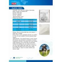 Buy cheap Feed Grade Zinc Sulphate Monotydrate  ZnSO4.H2O product