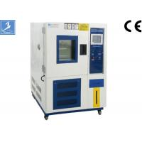 Buy cheap Price of stability temperature humidity environmental climatic storage testing chamber product