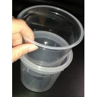 Buy cheap Disposable inner cup with outer cup PP Spray gun cup for spray gun 20oz from wholesalers