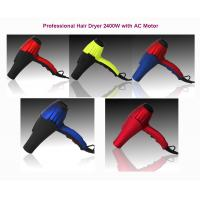 Buy cheap wholesale price blow dryer travel salon standing wall mounted professional hair dryer product
